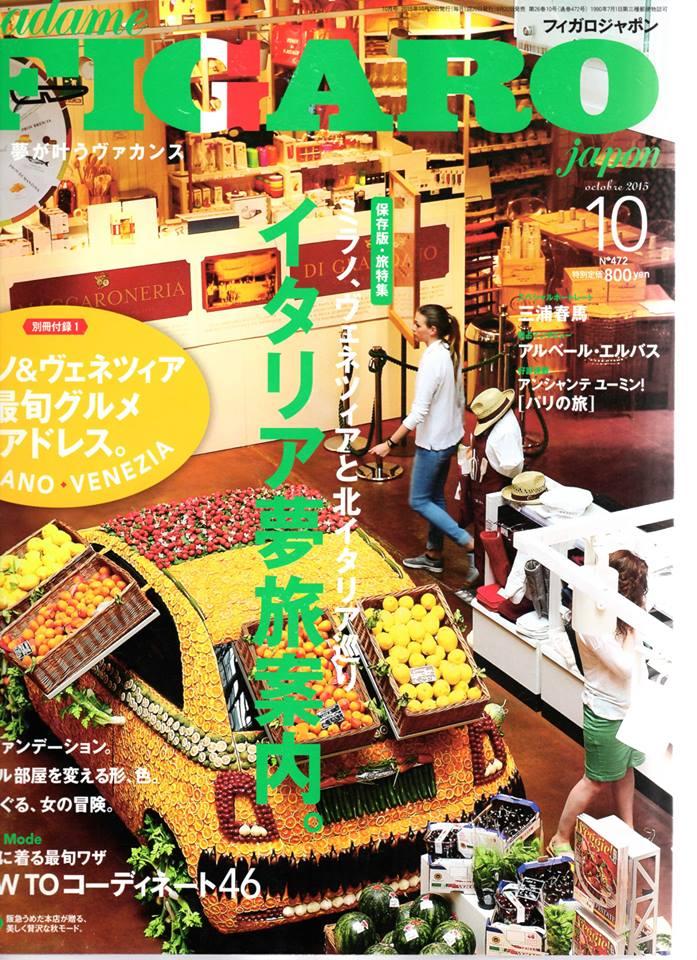Bertozzi press rivista Madame Figaro Japan